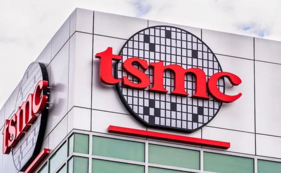 TMSC válaszai a chiphiányra